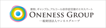 ONENESS GROUP